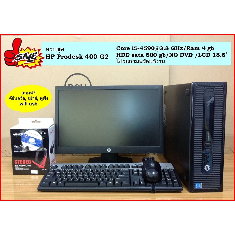 HP L7950 DRIVER FOR MAC