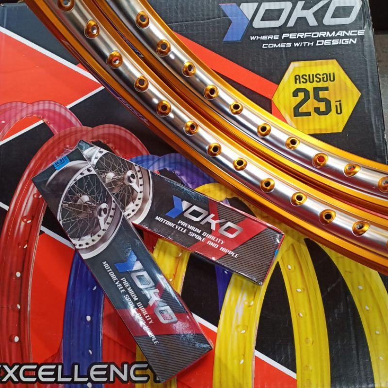 วงล้อ YOKO EXR RINGO 1 (ยกขอบ) 140-17 สีทองวินเทจ + ซี่ลวดหน้า-หลัง