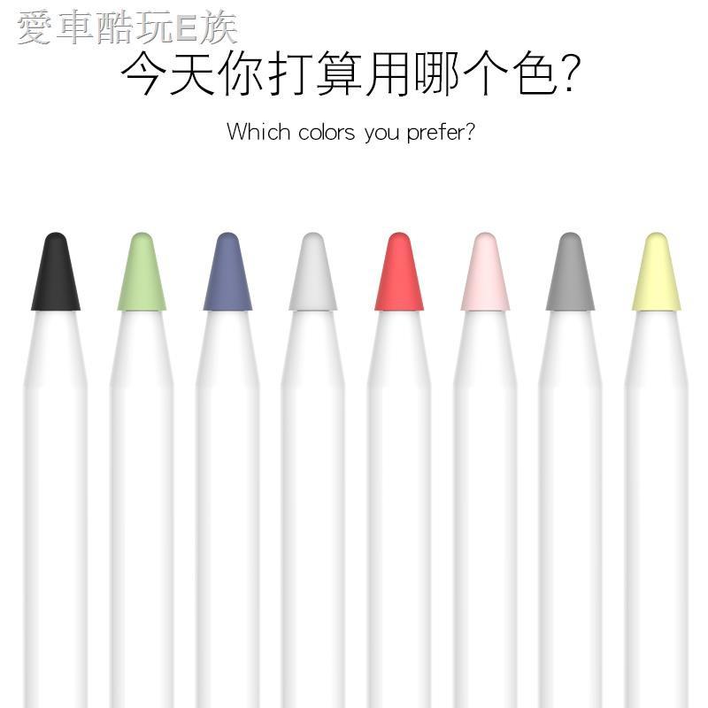ชุดปากกากันลื่น Applepencil 1 / 2