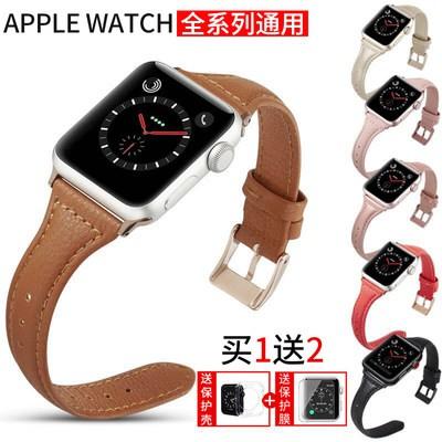 ♡✍สายนาฬิกาสำหรับ Apple Watch สายนาฬิกา iwatch6applewatch5หนังแท้5/4/3/2/1รุ่นหนังวัวกีฬาระบายอากาศรุ่น iPhone Series สา