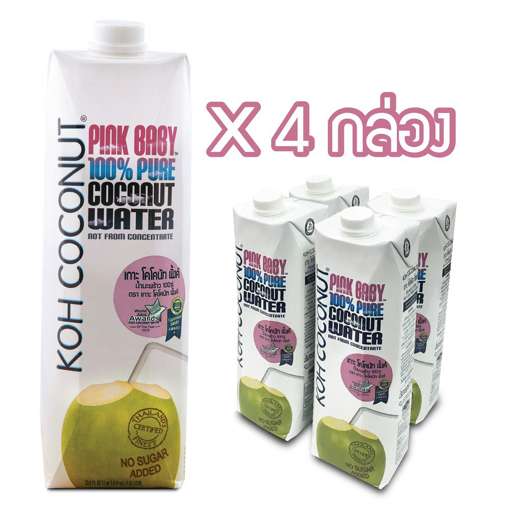 water เครื่องดื่ม น้ำมะพร้าวน้ำหอม 100% ตรา เกาะ โคโคนัท พิงค์ KOH Coconut Pink Baby 100% PURE Coconut Water (Pure Namho