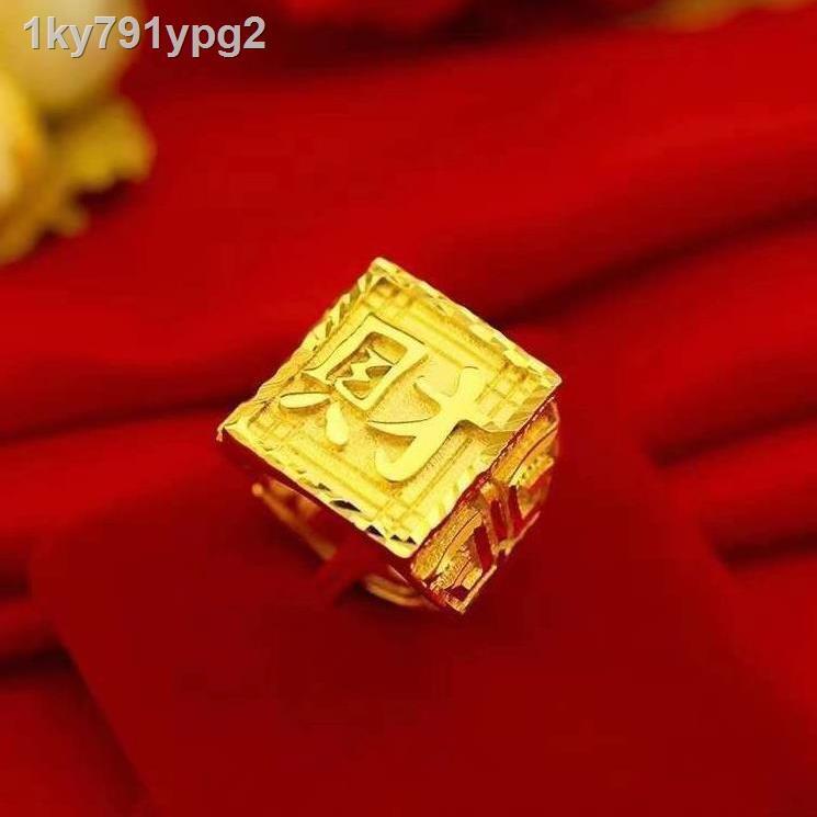 【ลดราคา】✚✎▼แหวนทองคำแท้ 9999 ทองคำบริสุทธิ์ผู้ชายทองคำบริสุทธิ์พรโชคลาภ Quartet โชคลาภแหวนทองเด่นหยก