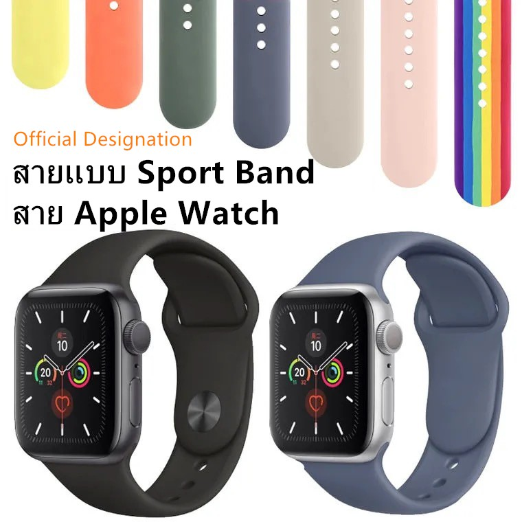 สายแบบ Braided Sport สาย applewatchStrap For Apple Watch Series 6/Series 3/SE(38mm/40mm/42mm/44mm)