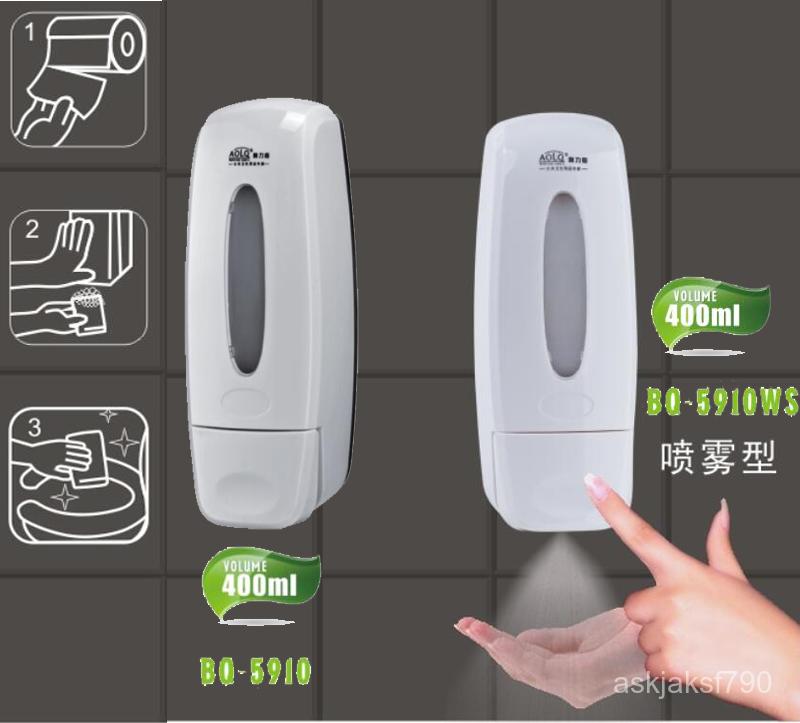 ที่กดน้ำยาล้างจาน★โรงแรมบ้านห้องน้ำ奥力奇อาบน้ำคู่โปร่งใสตู้ทำสบู่ชิ้นตู้ทำสบู่หัวเดียวตู้ทำสบู่