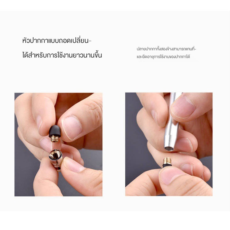【COD】applepencil applepencil 2 ปากกาทัชสกรีน android สไตลัสa✵✽♨ipad capacitive ปากกาสไตลัสปลายยาง Apple Android โทรศั