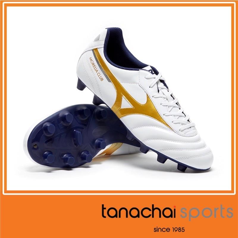 MIZUNO Morelia II Club รองเท้าฟุตบอล สตั๊ด ลิขสิทธิ์แท้
