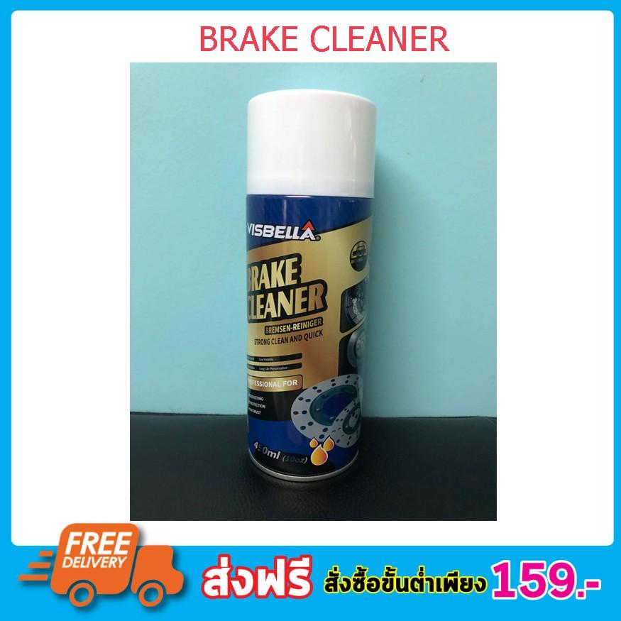 น้ำมันเบรค น้ำมันเบรครถยนต์ ผลิตภัณฑ์ทำความสะอาดเบรคและชิ้นส่วน น้ำยาทำความสะอาดเบรค น้ำยาล้างจาน เบรค T0001
