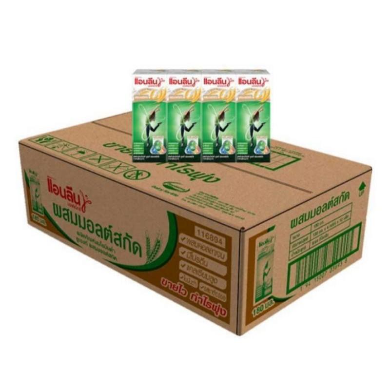 แอนลีนมอฟแม๊กซ์ นม UHT รสอิงลิชมอลต์ 180 มล. (ยกลัง 48 กล่อง)