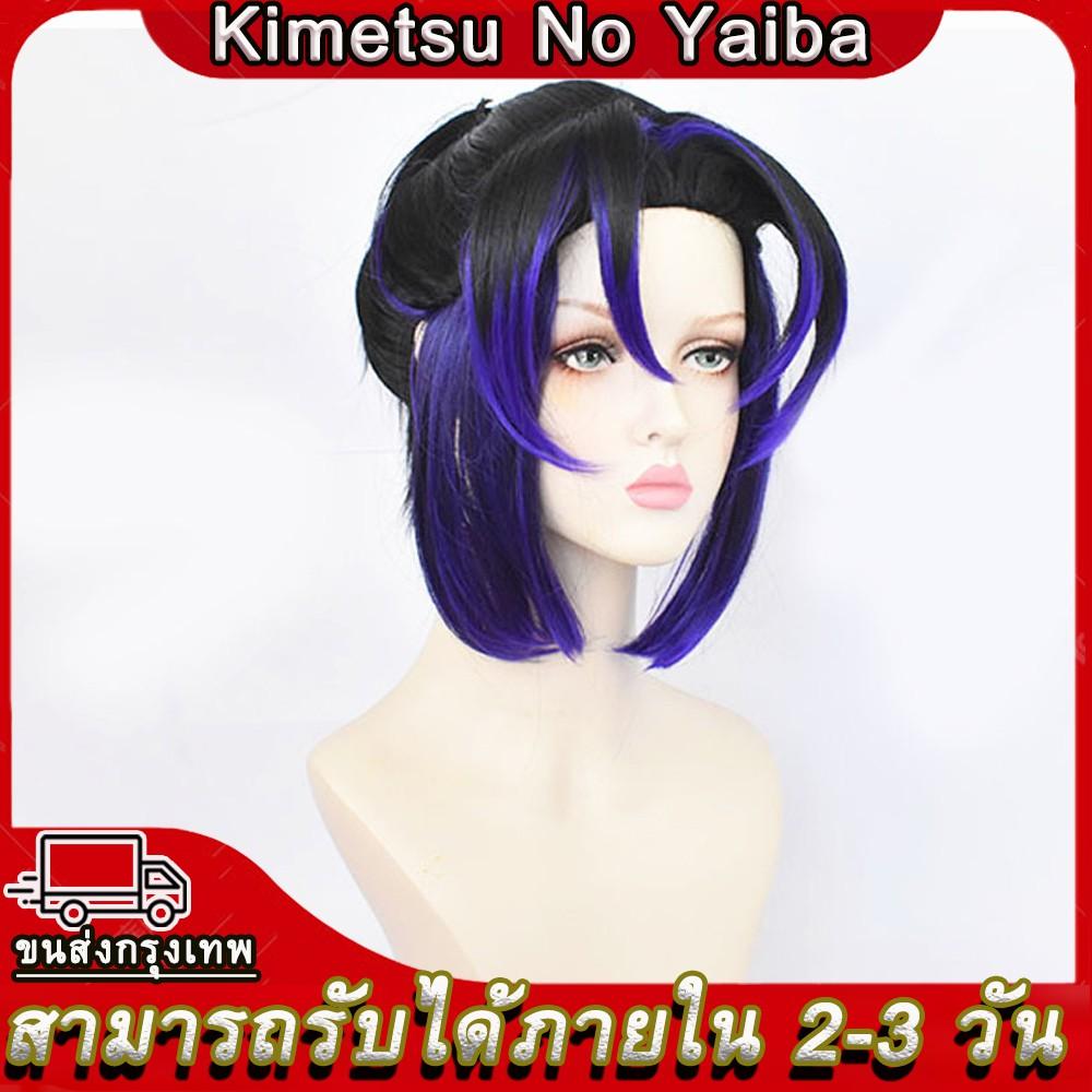 Demon Slayer Kamado Kimetsu NO Yaiba Kochou Shinobu Wigs Hair Cosplay Set Costumes Cosplay ชุด วิกผมชิโนบุ วิกผม