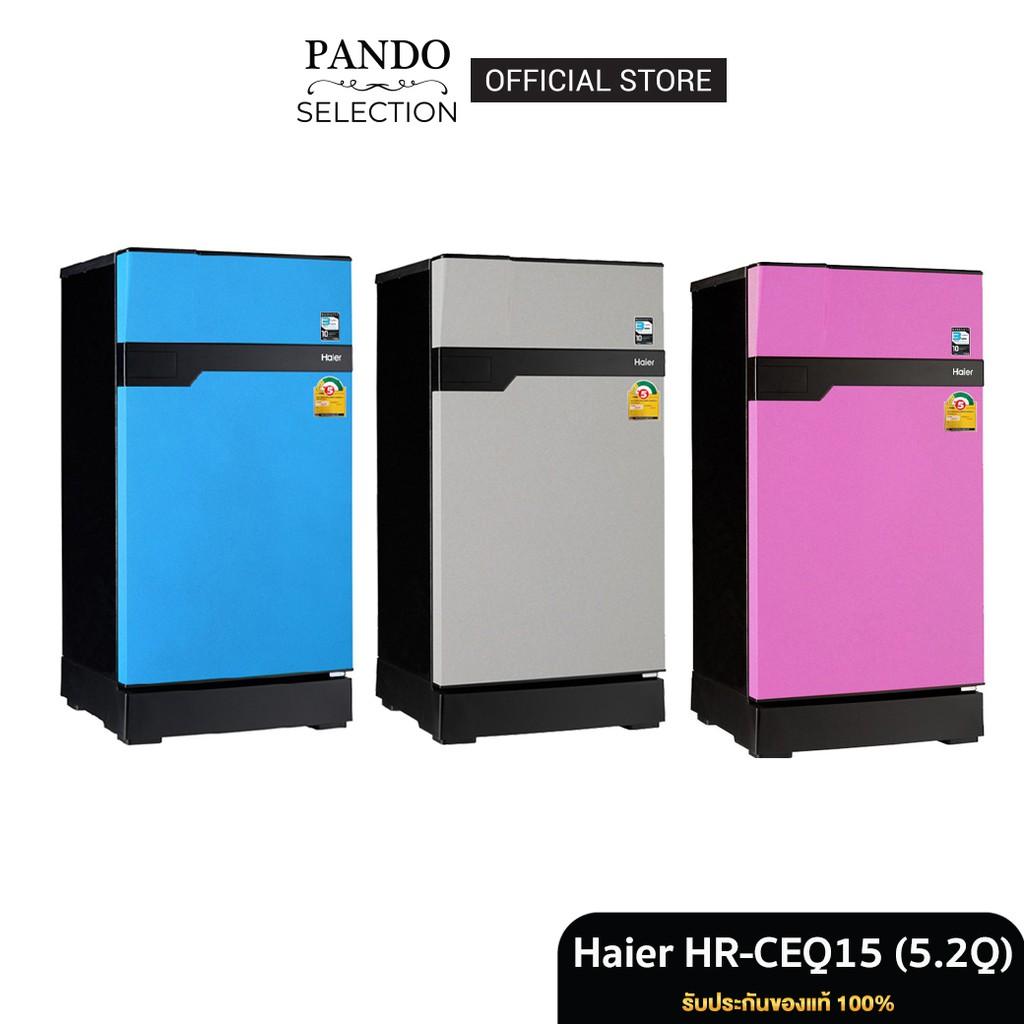 Haier ตู้เย็น 1 ประตู ขนาด 5.2 คิว รุ่น HR-CEQ15