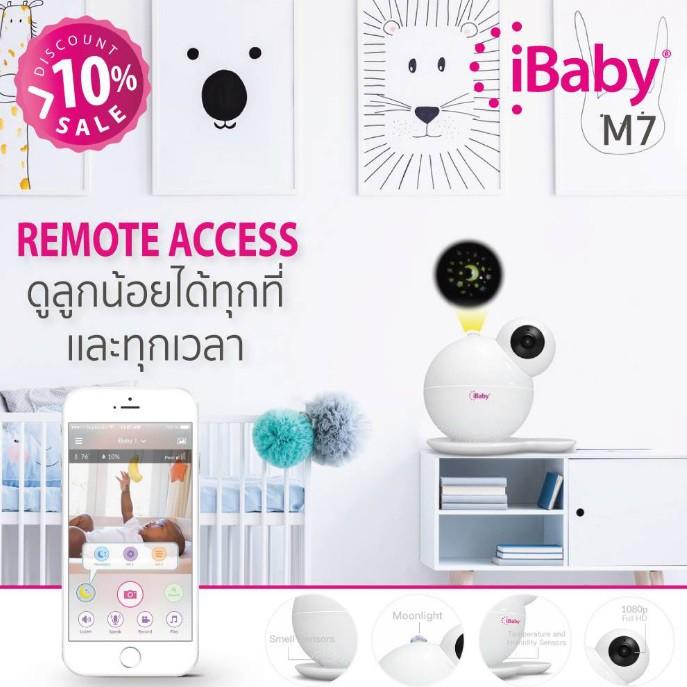 iBaby M7 Baby Monitor สุดยอดนวัตกรรม ดูแลลูกน้อยได้ทุกที่ ทุกเวลา