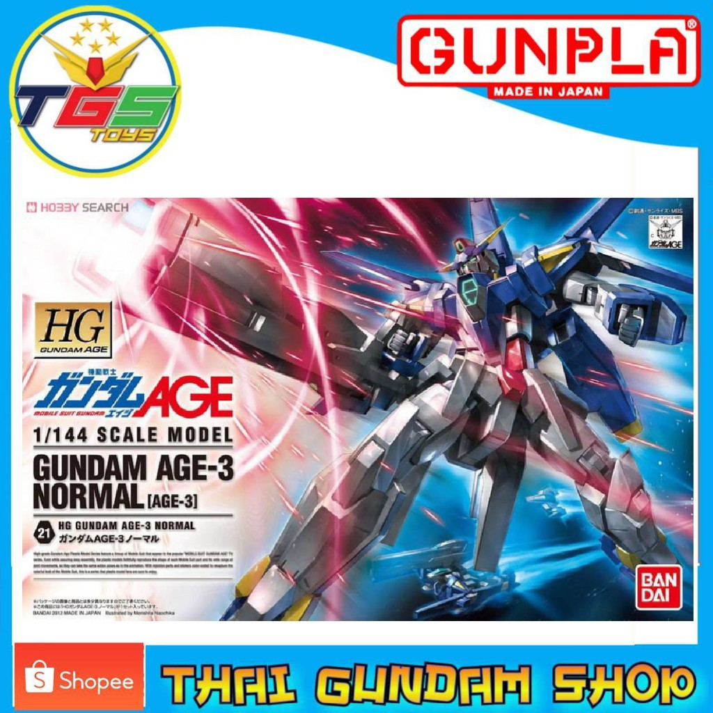 ⭐TGS⭐HG Gundam AGE-3 Normal (AGE) (Gundam Model Kits)