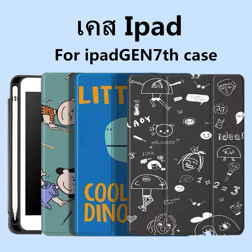 เคส iPad gen 7 10.2 Pen slot inch 2019 slot with holder slot for ใส่ปากกาได้ Apple Pencil เคสไอแพด A2200 A2197 gen7th เคส iPad