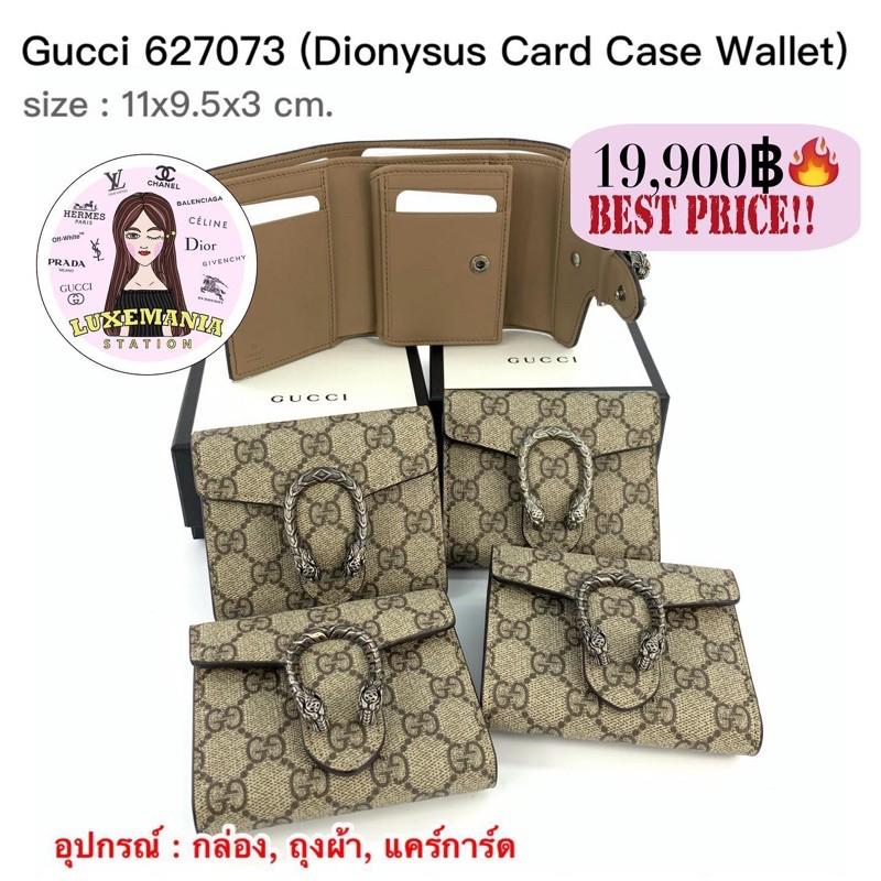 : New!! Gucci Dionysus Tri-fold Wallet