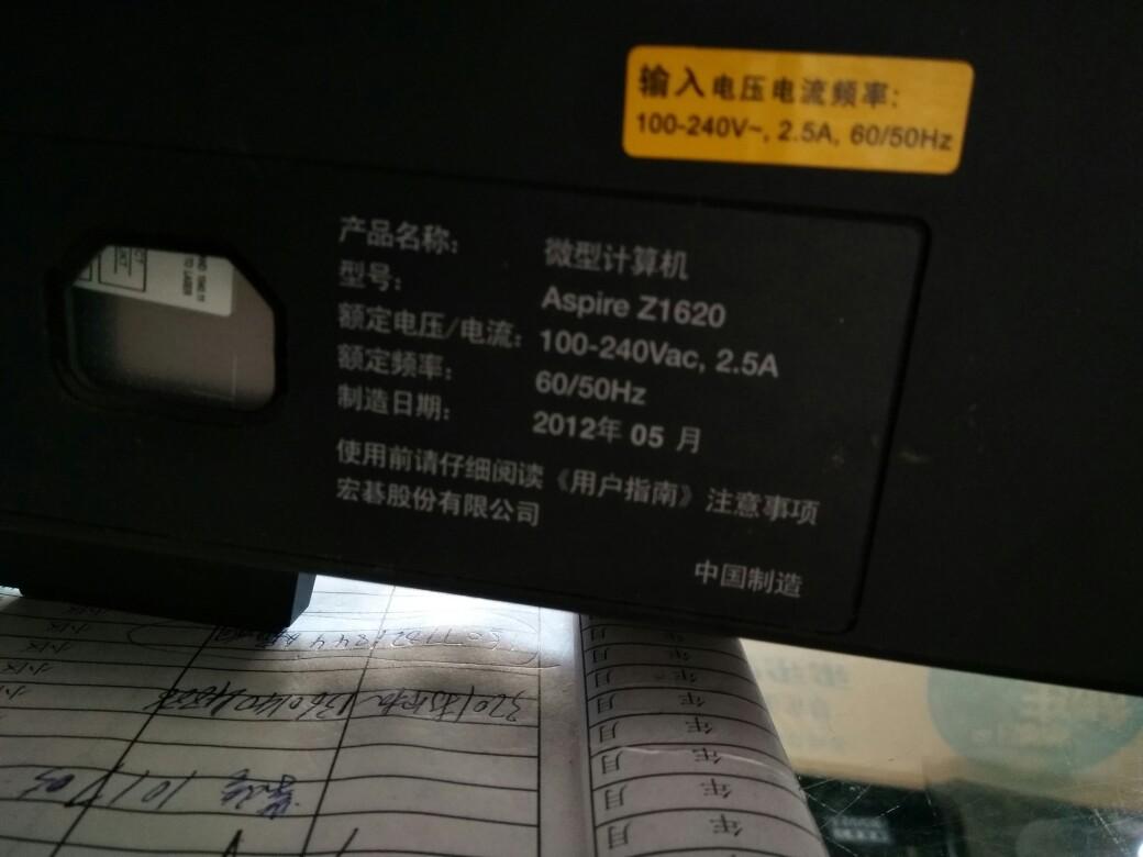 พัดลมระบายความร้อน Acer Aspire Z1620 All - In - One 12V 7 . 2 W