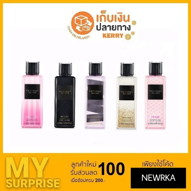 (14กลิ่น)Victoria's secret bombshell/tease/angel gold/night/scandalous/love me/crush victoria secret