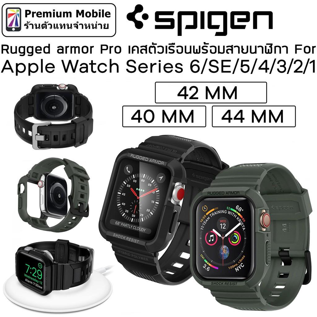 เคส applewatch Spigen Rugged Armor Pro เคสตัวเรือนพร้อมสาย สำหรับ Apple Watch Series 6/SE/5/4/3/2/1 แท้100% แข็งแรงทนทาน