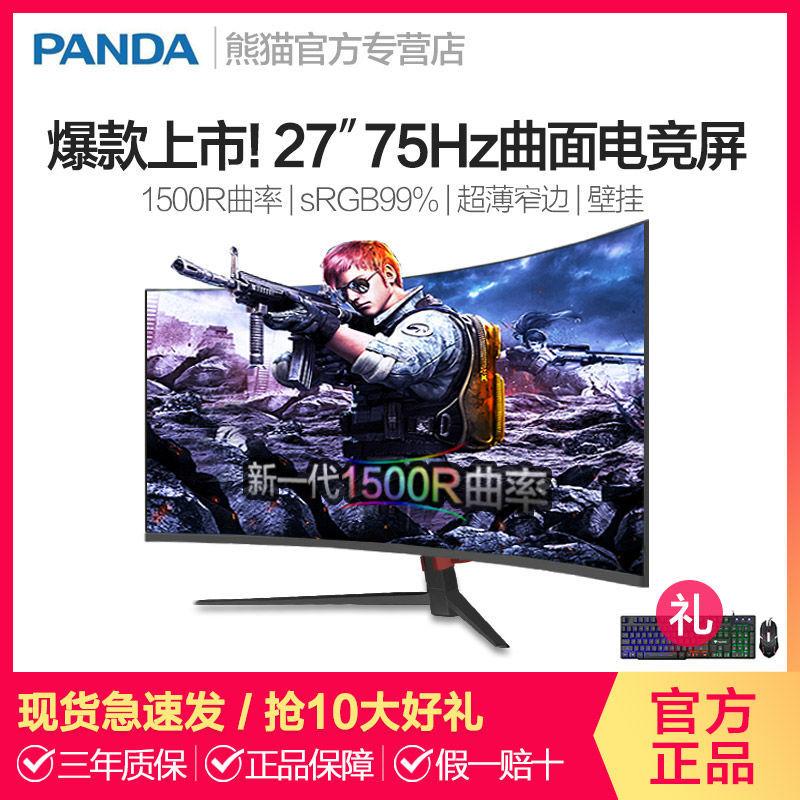 PANDA/แพนด้าPC27FA2