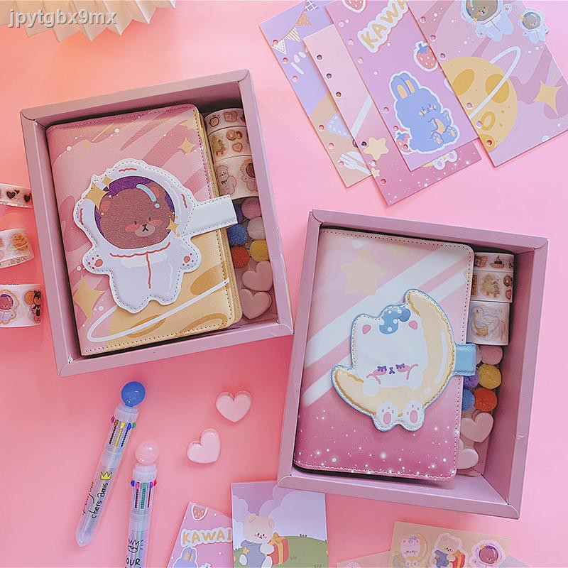 stationeryเครื่องเขียน❄❃INS girl carpel face net red hand book gift box set simple and cute cartoon Japanese fairy
