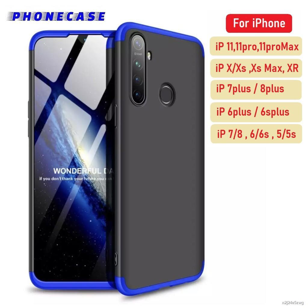 ถูกที่สุด♣☸❌ราคาส่ง❌ เคส GKK Case iPhone11 iphone11pro max 6/6s 6/6splus 7/8 7/8plus ของแท้ 100%  360