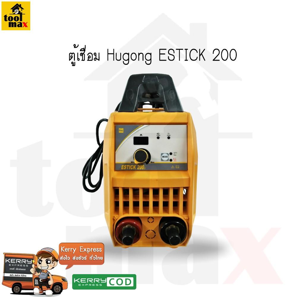 ตู้เชื่อม Hugong ESTICK 200III