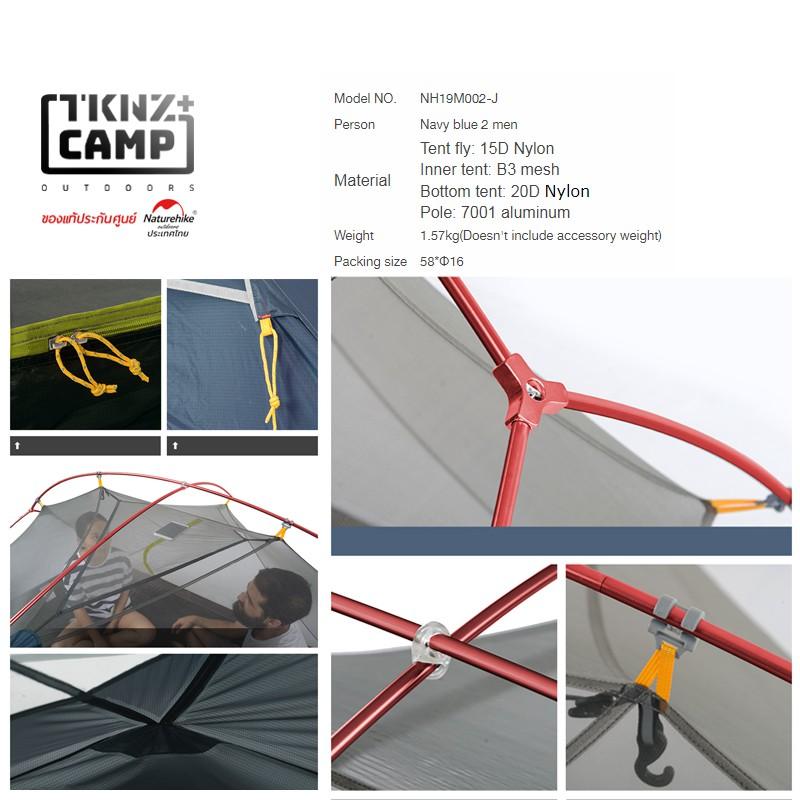 TKNZ CAMP Naturehike เต็นท์ รุ่น Mongar 2 ผ้า 15D น้ำหนักเบา สำหรับนอน 2 คน ufLg