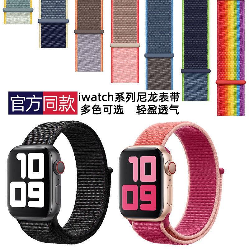 สาย applewatch สายแอปเปิ้ลวอช ใช้ AppleWatch Strap Iwatch6 รุ่น Apple Watch SE SE สาย 5/4/3 รุ่น 44 / 40m เข็มขัดไนล่อน