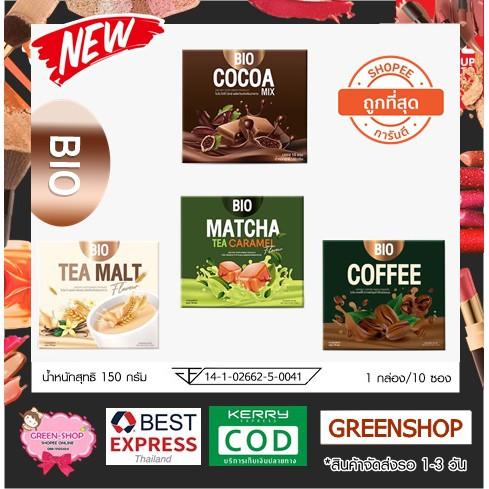 BIO Cocoa Mix โกโก้ลดน้ำหนัก Bio cocoa mix ไบโอ โกโก้ มิกซ์  บรรจุ 10 ซอง ปริมาณสุทธิ 150 กรัม.