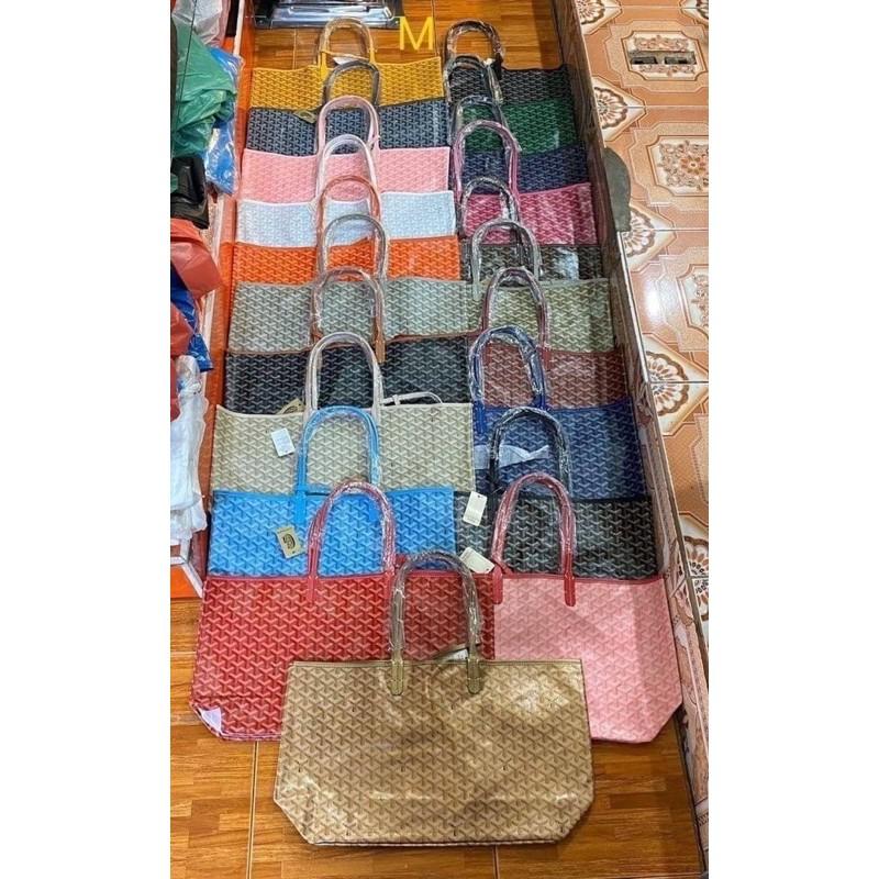 กระเป๋าถือมิลเลอร Goyard