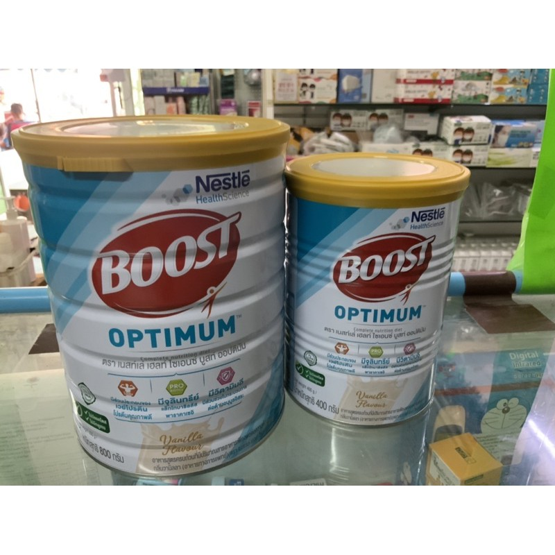 Boost Optimum Vanilla 800g บูสท์ ออปติมัม กลิ่นวานิลลา exp: 2022
