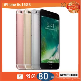 Review 👉iPhone 6s 16GB  Refurbished