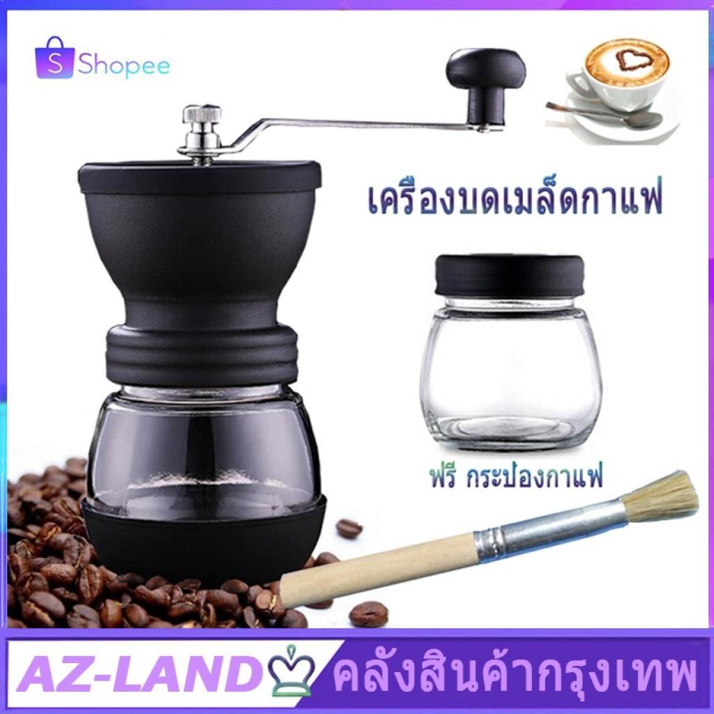CFA เครื่องบดกาแฟ    มือหมุน  ด้วยมือแบบพกพา เครื่องทำกาแฟ เครื่องบดเมล็ดกาแฟ