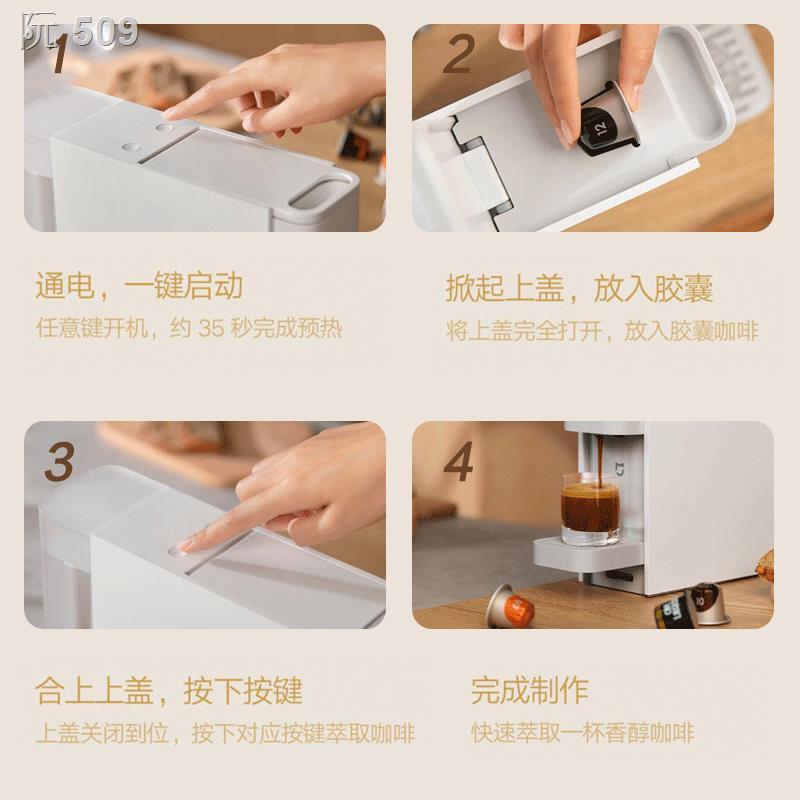 ✓℡✻เครื่องชงกาแฟแคปซูล Xiaomi Mijia บ้านเครื่องบดอัตโนมัติขนาดเล็กบดแบบบูรณาการเครื่องทำกาแฟสำนักงานแบบพกพาขนาดเล็ก