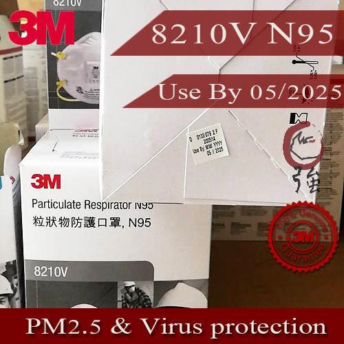 ₪♝☁3M 8210V N95 ชนิดมีวาล์ว หน้ากากป้องกันฝุ่น 1กล่อง (10ชิ้น) Mask 3M 8210V Valved Respirator (3MMK8210V10P)