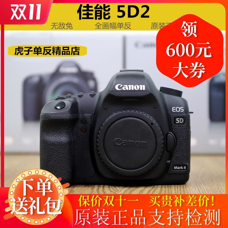 Canon 5D2 24-105 24-70 17-40 ชุดเครื่องอยู่ยงคงกระพันกระต่ายกล้องฟูลเฟรม SLR มือสอง
