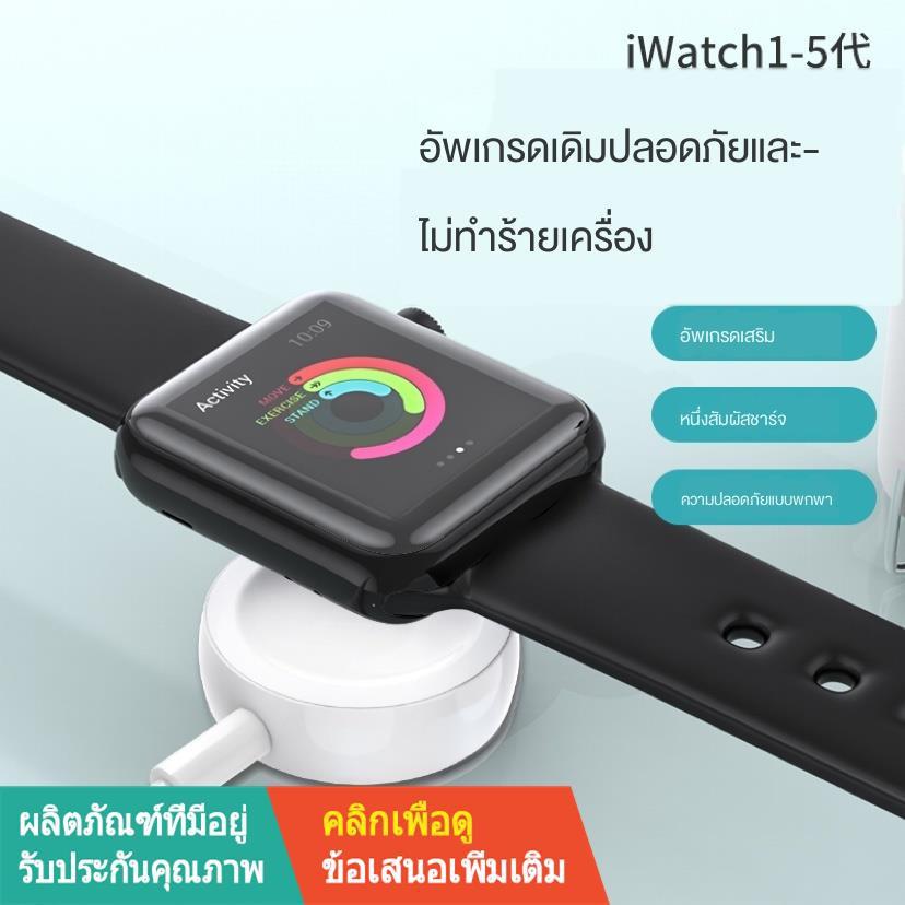 【เครื่องชาร์จ iphone】□▫❁ใช้ได้กับเครื่องชาร์จ Apple Watch universal iwatch5 / 4/3/2/1 รุ่น applewatch series4 การชาร