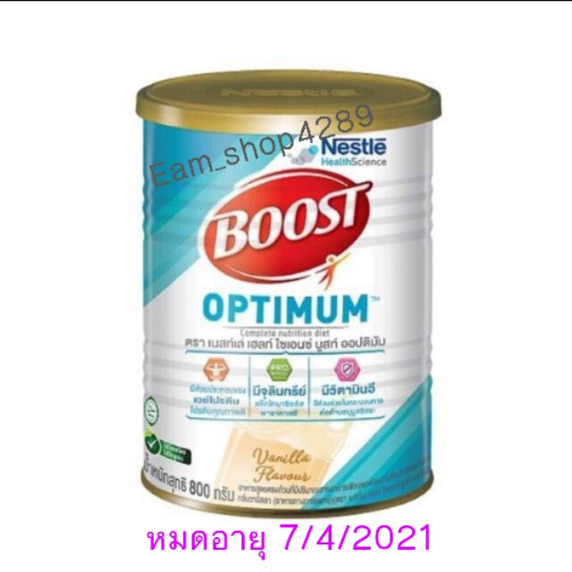 Boost Optimum 800g. EXP 7/4/2021