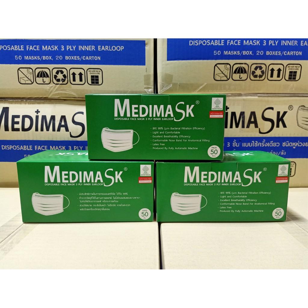 *ยกลังราคาถูก* Medimask หน้ากากอนามัย 3 ชั้น เกรดทางการแพทย์ *ผลิตในไทย* *Lot.ใหม่*