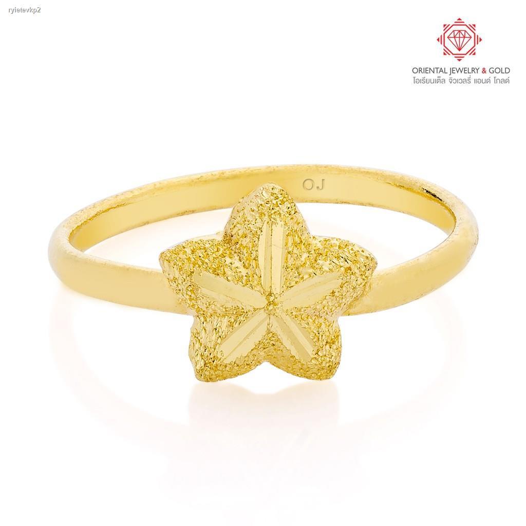 ราคาต่ำสุด☽[ถูกที่สุด] OJ GOLD แหวนทองแท้ นน. 1 กรัม 96.5% ดาว ขายได้ จำนำได้ มีใบรับประกัน แหวนทอง แหวนทองคำแท้