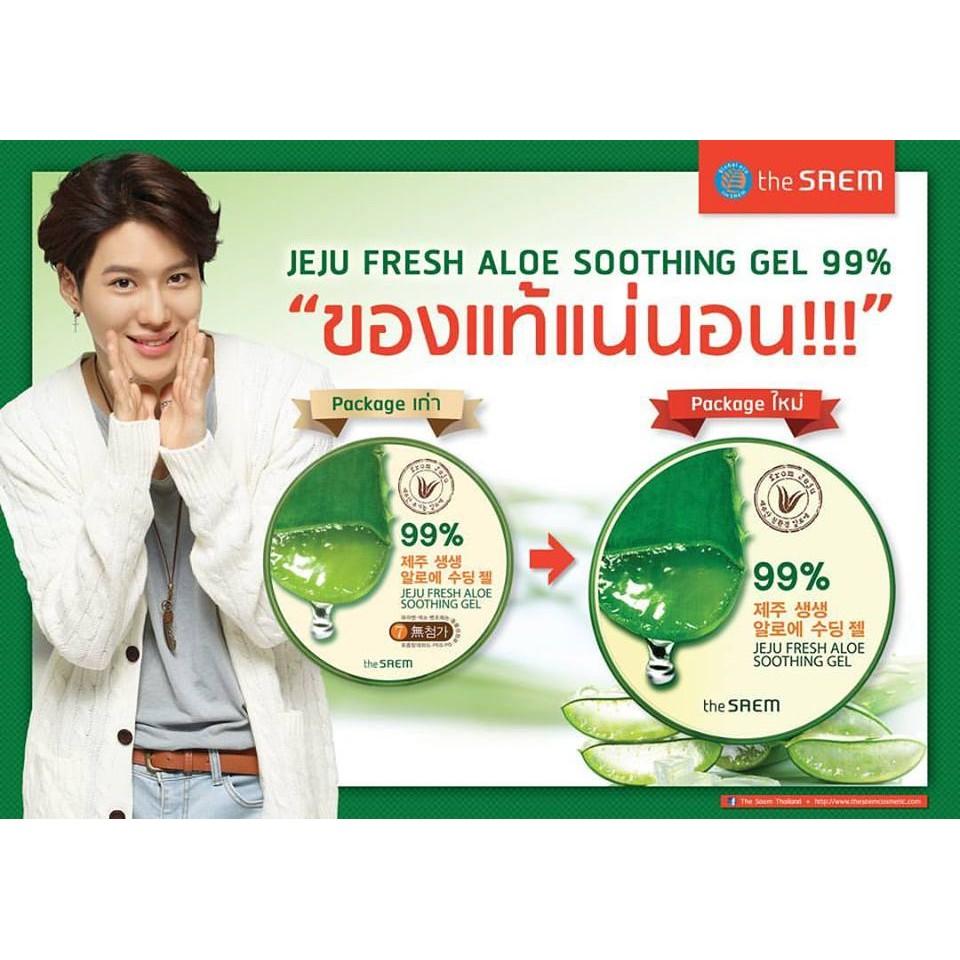 2 The Saem Jeju Fresh Aloe Soothing Gel 99 300mlabc Shopee Thailand