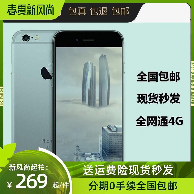 ดอกไม้สวดมนต์งวดApple iphone 6 plus64Gแอปเปิ้ล6pเต็ม Netcom4Gธนาคารแห่งชาติเกมสิ่งประดิษฐ์เครื่องมือจักรกลมือ