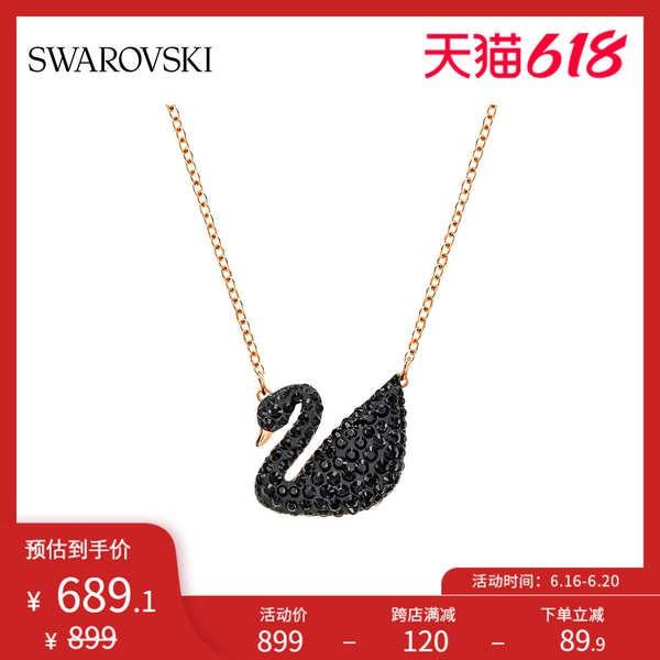 [618 Carnival] Swarovski Black Swan (ใหญ่) ICONON หงส์ สร้อยคอของผู้หญิงไหปลาร้าโซ่กระดูกไหปลาร้า