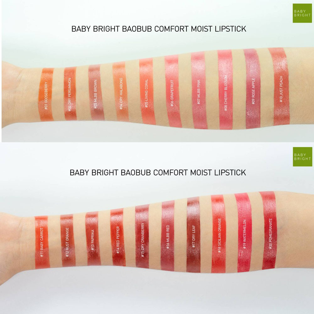 ร น Baobab ล ปแพท ณปภา ล ปมอยส ฉ ำวาว Baobab Comfort Moist Lipstick 3 6g Baby Bright Shopee Thailand