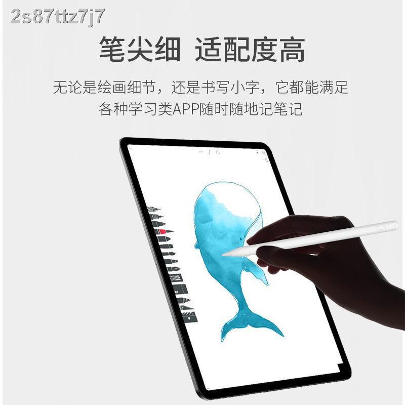 ราคาถูกสไตลัสหน้าจอสัมผัส iPad โทรศัพท์มือถือ Applepencil วาดหัวบาง Android Apple ปากกาสัมผัสแบบสัมผัสสากล <1