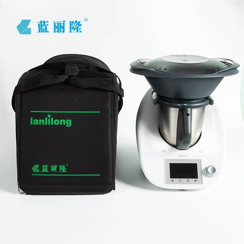 Lan Lilong Meishanpin เครื่องทำอาหารพิเศษกระเป๋าเดินทางเครื่องสมบูรณ์กระเป๋าถือคุณภาพสูง