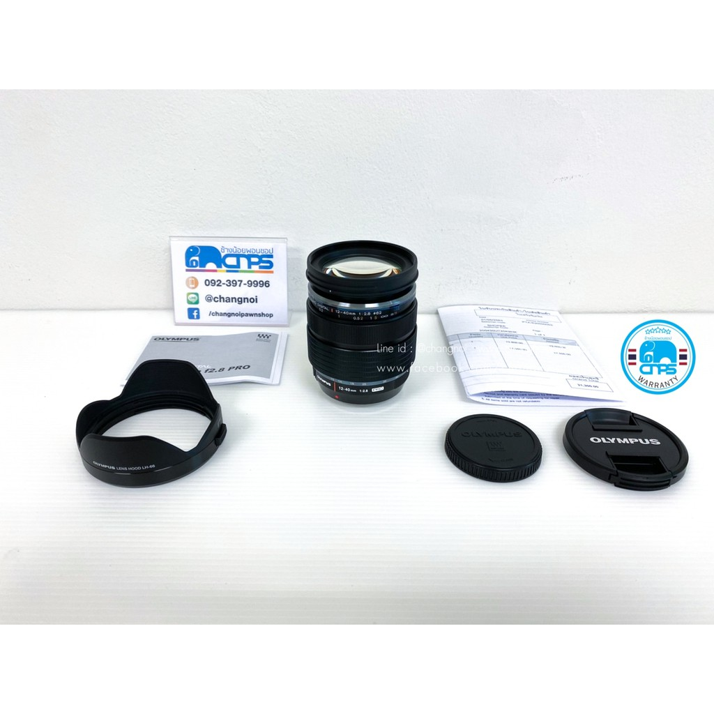 Olympus Lens M. Zuiko Digital ED 12-40mm F2.8 PRO (CD2101001) สินค้ามือสอง