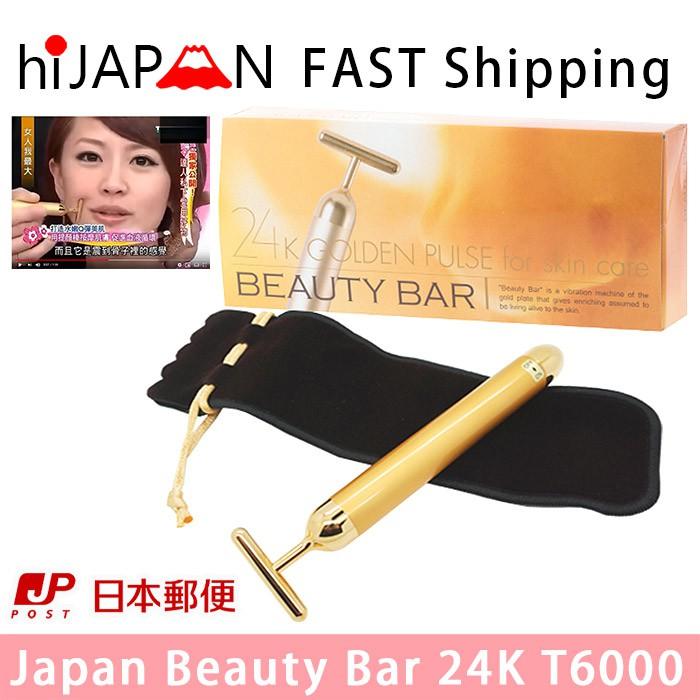 (Made in Japan) Mc Biken Beauty Bar 24K Waterproof(Ship from Japan / 100% Authentic) bC96
