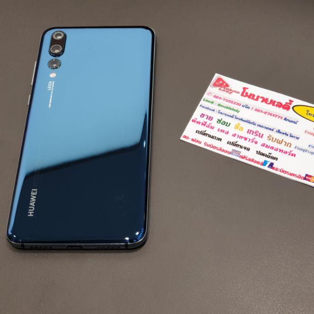 Huawei P20 Pro สีน้ำเงิน มือสอง