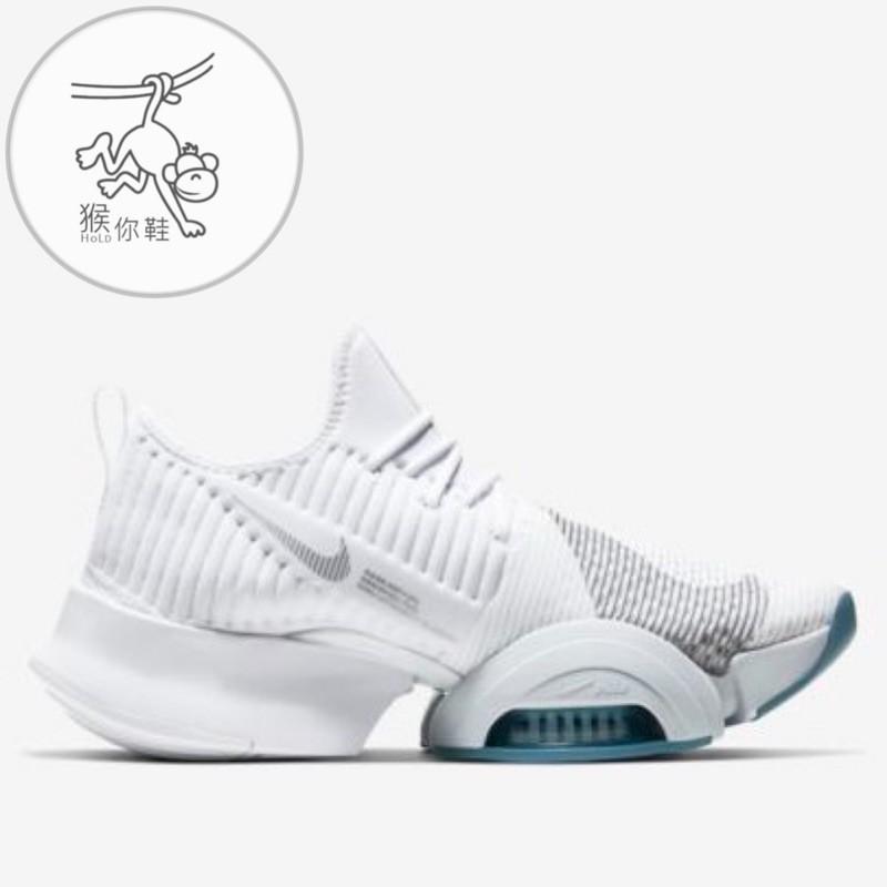 รองเท้าผ้าใบ Nike Air Zoom Superrep สีขาว