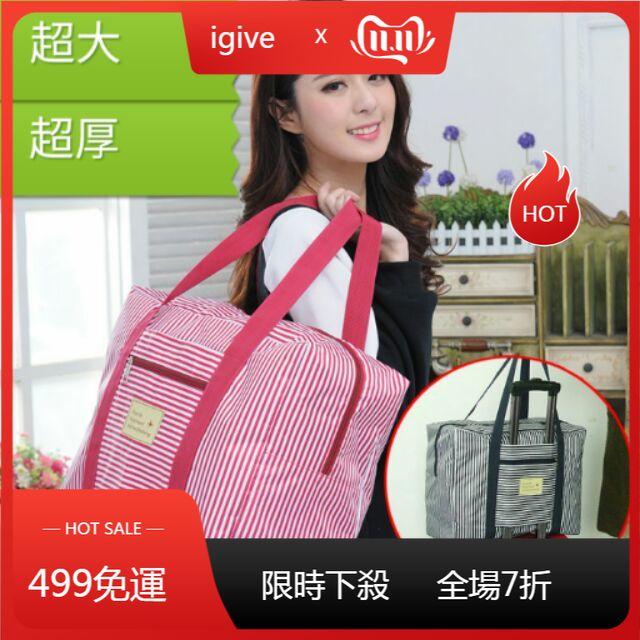 กระเป๋าเดินทางแบบหนามีล้อลาก